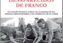 Entrevista a Francisco Moreno Gómez