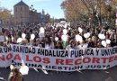 """Coordinadora Andaluza de Mareas y Plataformas de la Sanidad Pública: """"del orgullo a la vergüenza"""""""