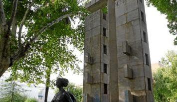 Informe completo de la Comisión Municipal de la Memoria Histórica