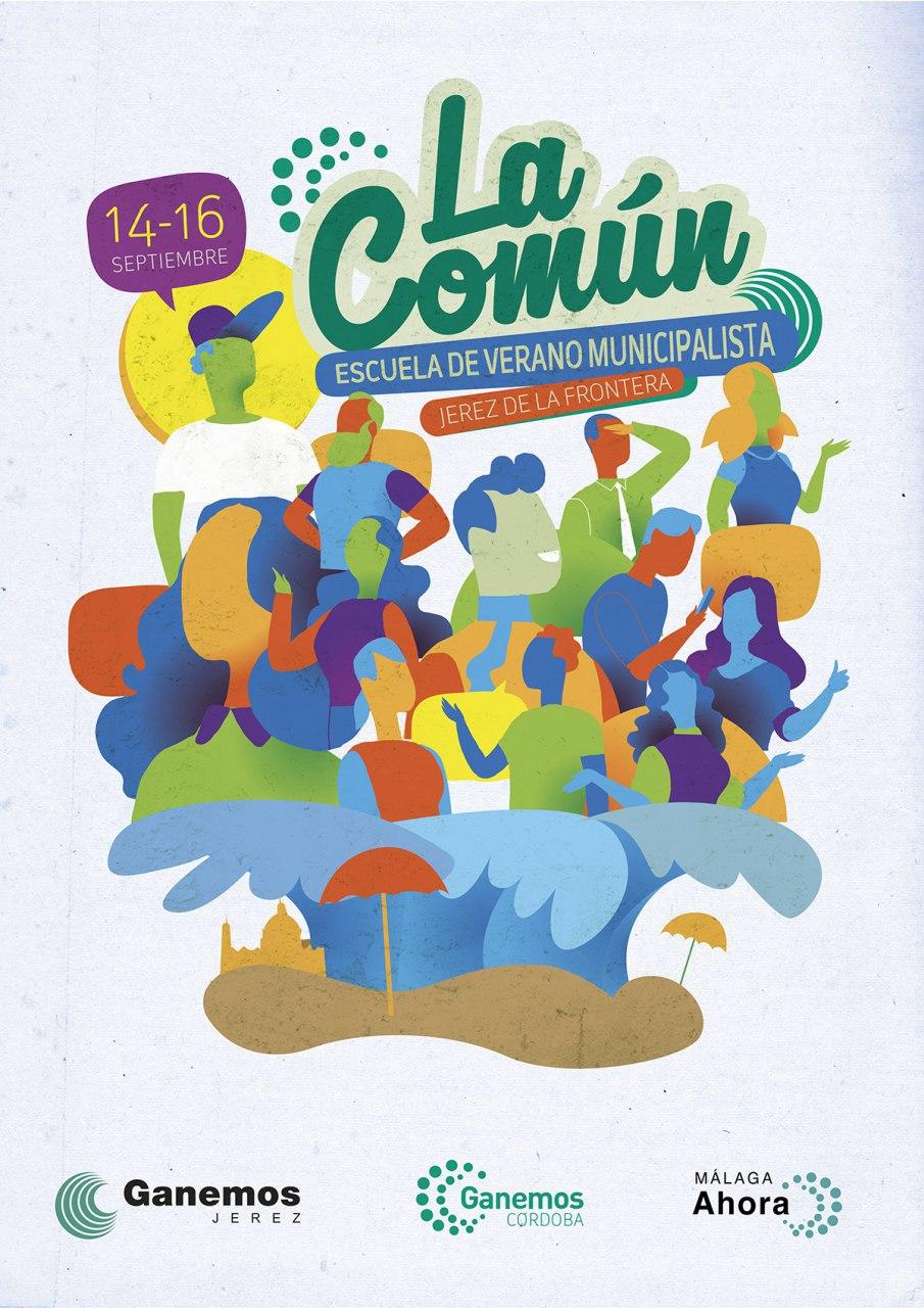 """Escuela Municipalista """"La Común"""", en Jérez de la Frontera del 14 al 16 de septiembre"""