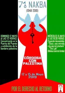 Córdoba, con Palestina @ Puerta del Puente y Biblioteca Central