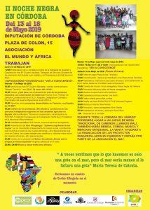 II Noche Negra en Córdoba @ Diputación Provincial de Córdoba | Madrid | Comunidad de Madrid | España