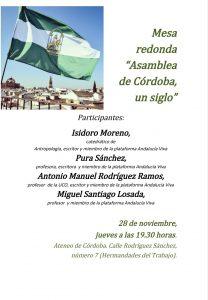 Un siglo de la Asamblea de Córdoba @ Ateneo de Córdoba