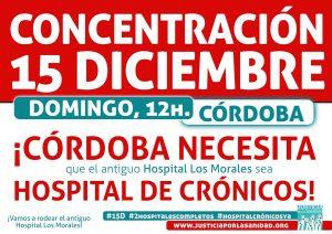 Concentración por un Hospital de Crónicos @ Hospital de Los Morales