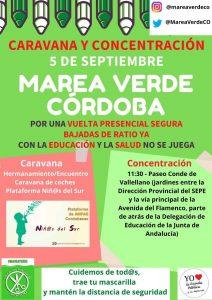 Caravana por una vuelta segura al cole @ Subdelegación del Gobierno en Córdoba
