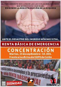 Las Marchas de la Dignidad se movilizan por una Renta Básica de Emergencia @ SEPE Plaza Colón