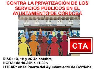 Contra la privatización de los servicios públicos en el Ayuntamiento @ Ayuntamiento de Córdoba