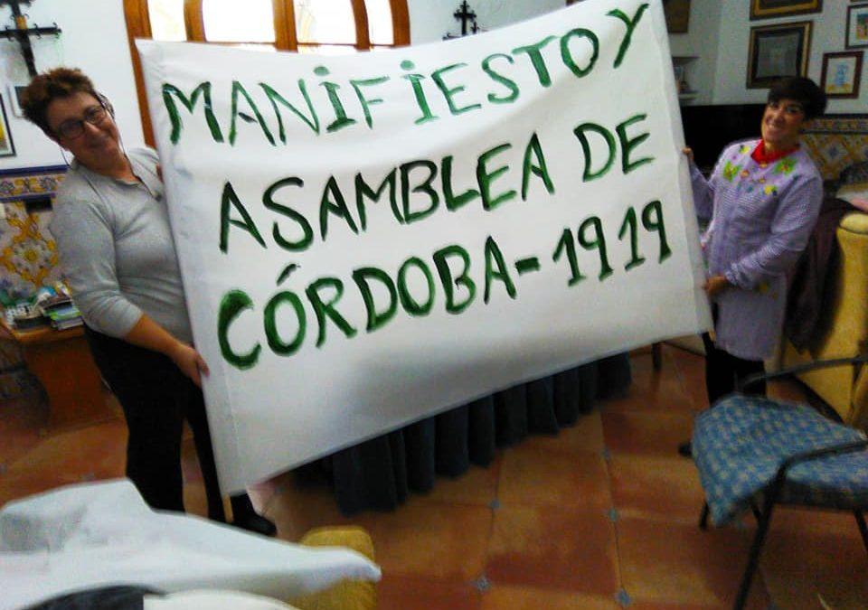 Hitos andalucistas en Córdoba