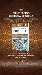 "Presentación del libro ""Córdoba de cerca"", de Marta Jiménez @ Patio de la Capilla de San Bartolomé"